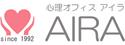 心理オフィスAIRA(アイラ)は兵庫県神戸市灘区であなたの心をサポートするカウンセリングルームです。